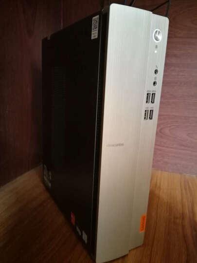联想(Lenovo)天逸510S商用台式办公电脑整机(i3-7100 4G 128G SSD 集显 WiFi 蓝牙 三年上门)19.5英寸 晒单图