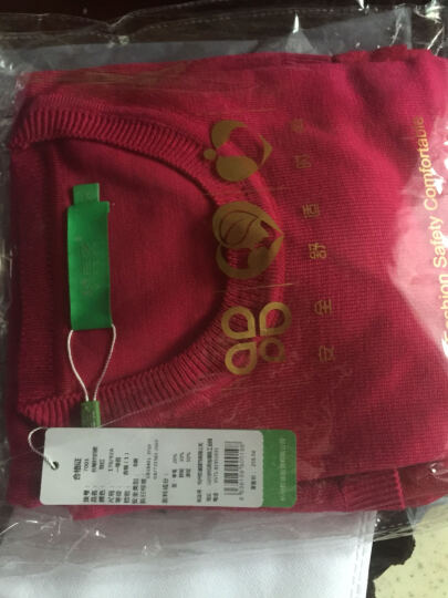 唛芭芘孕妇装秋装上衣韩版毛衣中长款针织衫春秋套头孕妇毛衫7001 玫红色 XL 晒单图