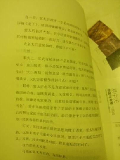 易中天中华史(1-9+总序 套装共10册) 晒单图