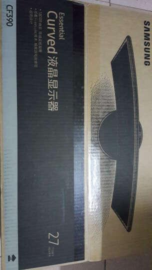 三星(SAMSUNG)27英寸1800R曲面 广视角可壁挂 HDMI高清接口 电脑液晶显示器 (C27F390FHC) 晒单图