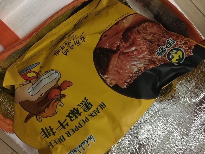 伊赛 火锅食材撒尿牛肉丸子亲亲肠牛豆腐套餐1440g 240g/袋 6袋 晒单图