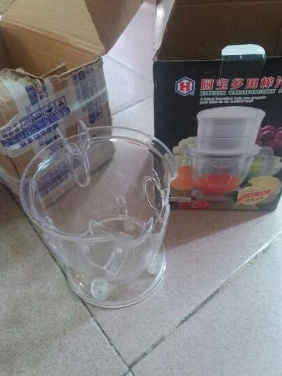 多功能手动豆浆机手动榨汁器手工榨汁机豆浆器榨汁机 漏滴式橙子榨汁器XB3102 晒单图