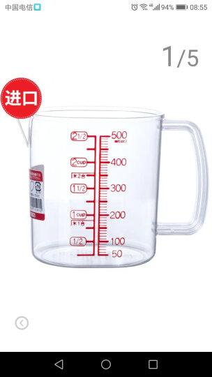 日本进口量杯尖嘴透明刻度计量杯厨房料理烘焙量水量油杯烹饪定量小量勺量碗塑料手柄液体测量杯子 尖嘴透明350ml 晒单图