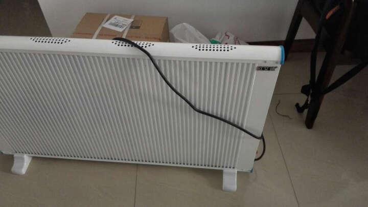 欣艾迪 XAD-HX碳晶取暖器家用暖气片暖风机取暖气碳纤维电暖器速热节能省电烘干浴室办公室 XAD-ZP 晒单图