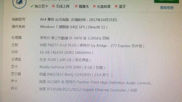 九州风神(DEEPCOOL) Z9导热硅脂 散热导热膏(台式机笔记本CPU显卡散热硅胶) 晒单图