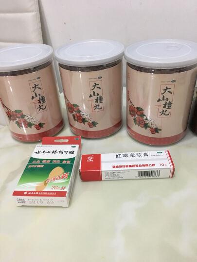 马应龙 红霉素软膏10g (91842) 1盒装 晒单图
