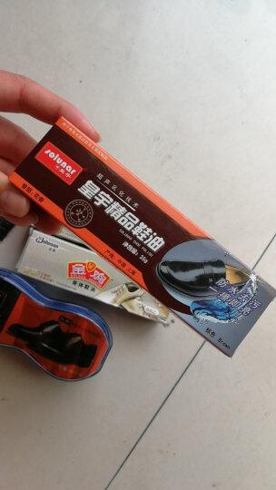 皇宇精品鞋油 皮鞋真皮保养油清洁滋养补色黑色1支 晒单图