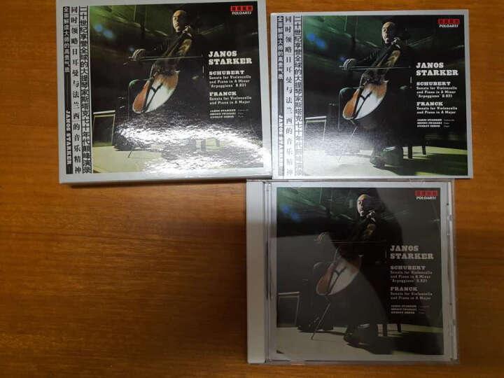 斯塔克的大提琴艺术(CD) 晒单图