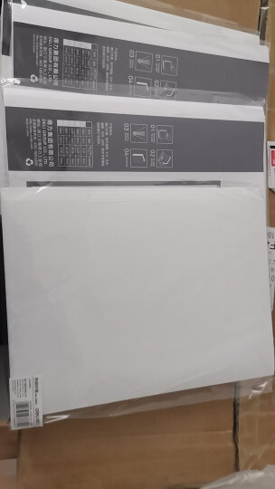 得力(deli)3864 热熔封套 热熔装订机专用装订封皮 A4/2mm(10个装) 晒单图