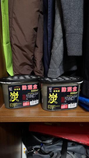 能臣室内衣柜衣服干燥剂活性炭除湿剂除湿盒防潮防霉剂吸湿剂袋230g*9盒 9盒炭除湿盒 晒单图