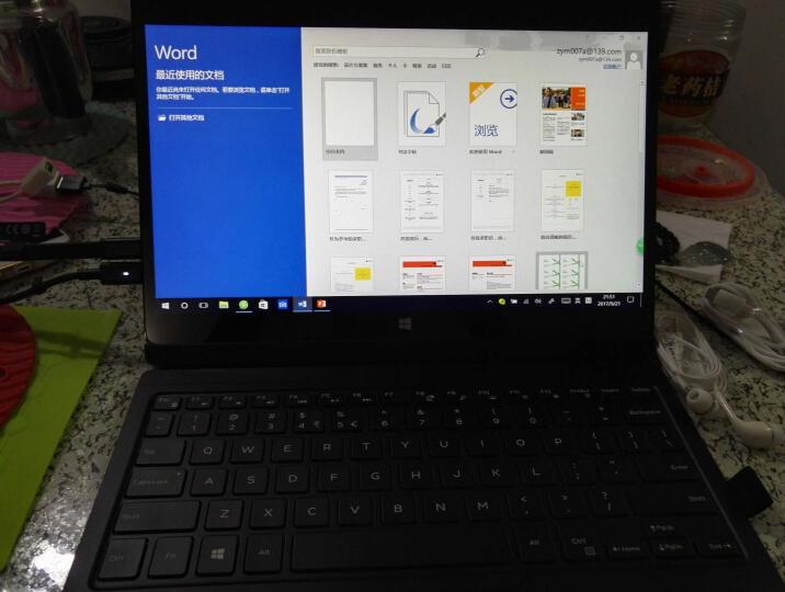 戴尔DELL XPS12.5英寸二合一轻薄触控翻转笔记本电脑(M3 6Y30 4G 128GSSD FHD Win10)黑 晒单图