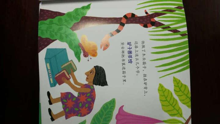 驴子图书馆:一个哥伦比亚的真实故事/启发精选世界优秀畅销绘本 晒单图