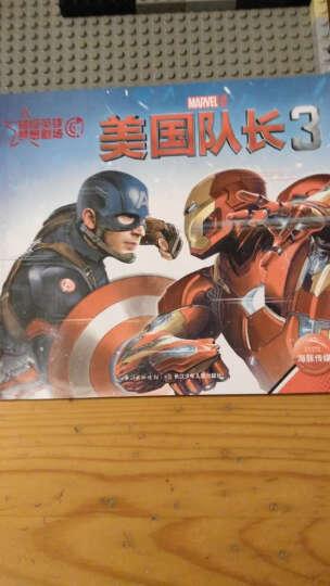 漫威·超级英雄梦想剧场:美国队长3 晒单图