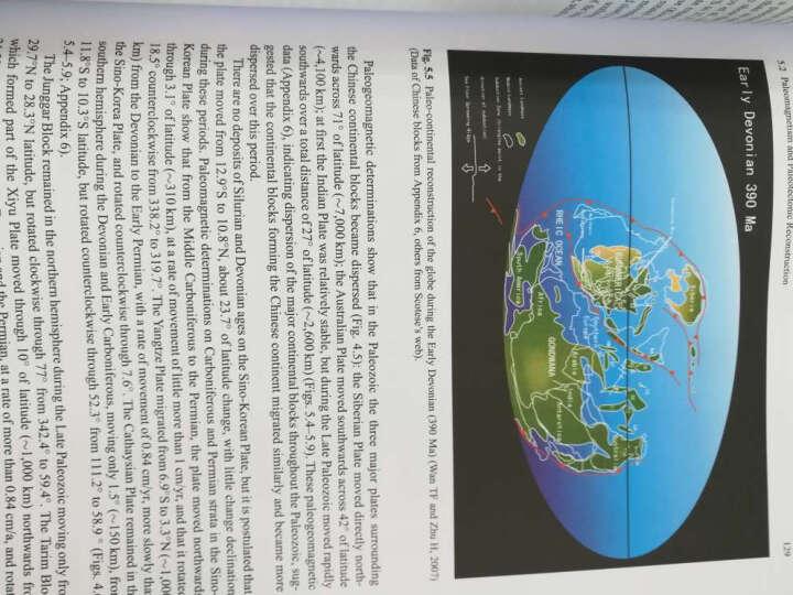 中国大地构造:数据、地图与演化(英文版) 晒单图