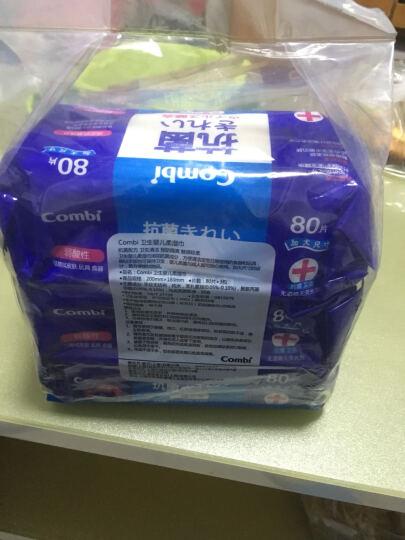 康贝(Combi)卫生婴儿柔湿巾80*3 8159 晒单图