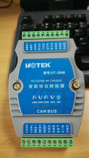 宇泰高科(utek) RS232/485转CAN BUS协议转换器 转接头UT-2506 晒单图