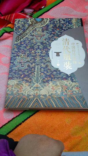 中国传统服饰:绣荷包 晒单图