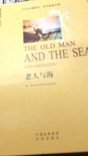 世界文学名著:老人与海(英语原著版) 晒单图