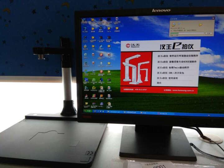汉王(Hanvon)e1100 Air高拍仪扫描仪1000万像素A4幅面双摄像头 晒单图