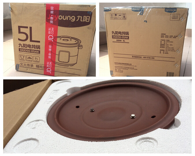 九阳(Joyoung)电炖锅 电炖盅 大容量紫砂 养生全自动预约家用电砂锅陶瓷煮粥煲汤锅05AK 晒单图