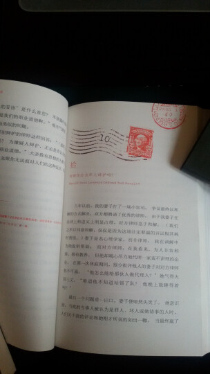 致年轻律师的信(珍藏本) 晒单图