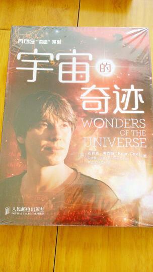 """BBC""""奇迹""""系列:宇宙的奇迹 晒单图"""
