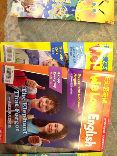 天天爱英语杂志预订 2019年1月起订阅 1年共12期 小学英语学习辅导期刊 杂志铺每月快递 晒单图