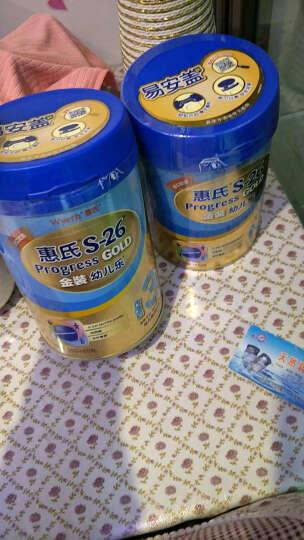 惠氏(Wyeth)S-26幼儿乐奶粉3段 12-36月龄幼儿配方 900克(罐装) 新包装 晒单图