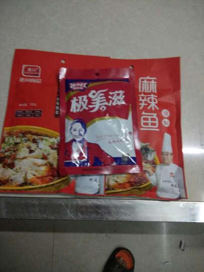 极美滋 麻辣烤鱼复合调味料 烤海鲜料 烧烤调料70g 晒单图