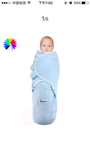 bebemooi swaddle婴儿棉襁褓包巾睡袋春秋新生儿包裹布宝宝抱巾包被防惊跳惊醒 浅蓝白边 M(适合5-15斤宝宝) 晒单图