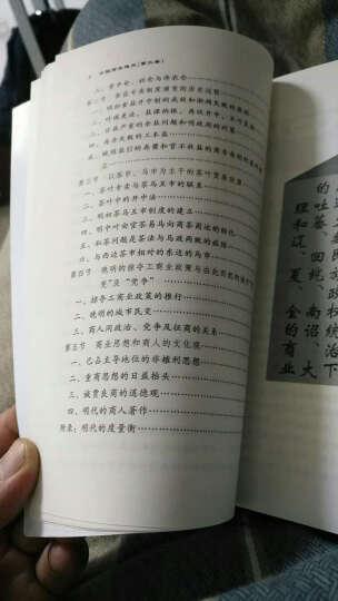 中国商业通史(第3卷) 晒单图