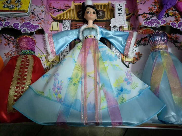 娇儿古代四大美女套装 古装娃娃 女孩换装过家家玩具礼物 套装(1个娃娃4套服装) 晒单图
