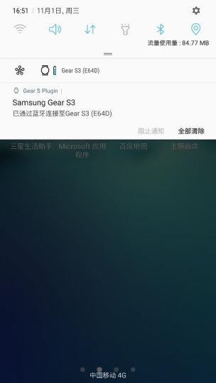 三星(SAMSUNG)Gear S3智能手表 16项运动追踪管理 可旋转表盘操作 实时心率监测 兼容安卓IOS先锋版 晒单图