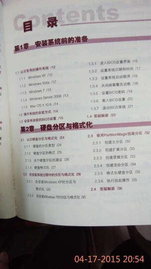轻松学系统安装与重装(双色版 附DVD光盘) 晒单图