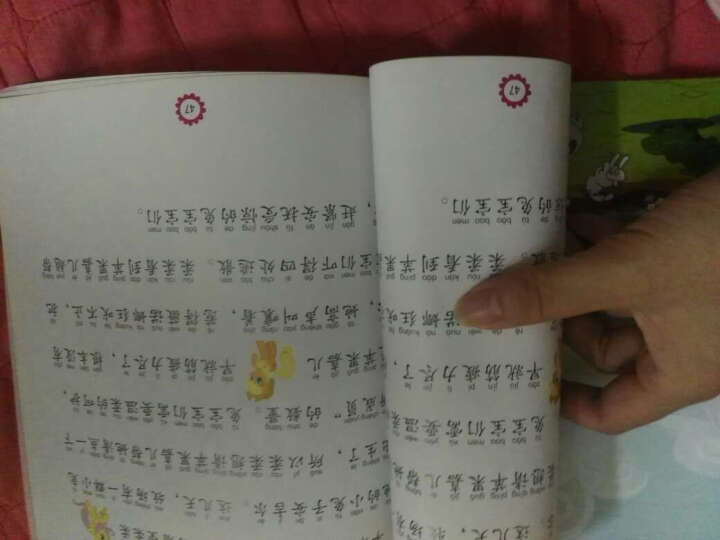 小马宝莉突破识字关键期认读故事书:比奖杯更重要的东西 晒单图