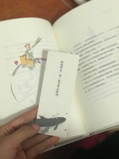 夜莺与玫瑰【果麦经典】 晒单图