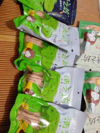 清之坊 坚果零食特产 澳洲坚果 奶香夏威夷果独立小包188g送开果器 晒单图