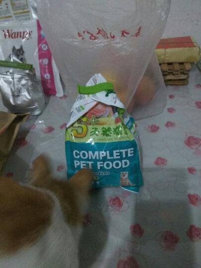 MADDEN 宠物主粮猫粮 爱倍猫粮 天然滋养猫粮 猫咪主食全期猫咪适 天然滋养猫粮15KG 晒单图
