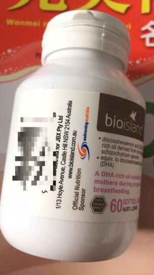 澳洲原装进口Bio island佰澳朗德 比奥岛 DHA孕妇海藻油胶囊 藻油DHA一瓶+爱乐维叶酸+Swisse钙片 晒单图