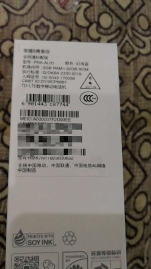 荣耀8青春版 全网通 尊享版 4GB+64GB 幻夜黑 晒单图