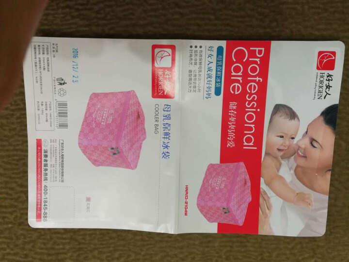 好女人 母乳保鲜盒 多用母乳保鲜包 HNR/H-2111D 晒单图