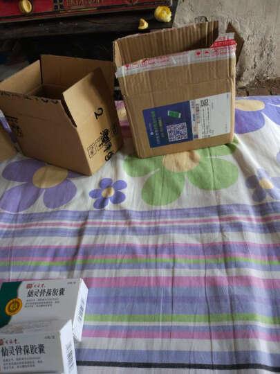 同济堂 仙灵骨葆胶囊 40粒/盒 3盒 ( 25元每盒) 晒单图