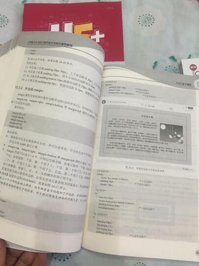 HTML5+CSS3网页设计与制作案例教程(配光盘) 晒单图