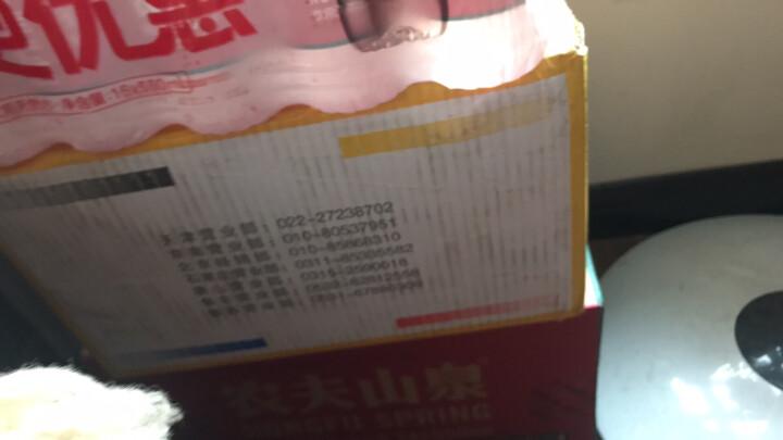 康师傅冰红茶500ml*15柠檬味柠檬茶饮料瓶装整箱 晒单图