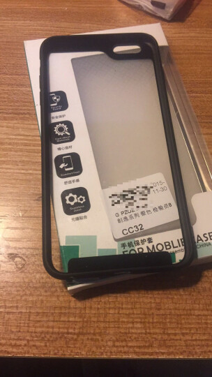 PZOZ  苹果6s手机壳保护套iPhone6s/6sPlus防摔软硅胶全包 磨砂黑-6P/6S(5.5英寸) 晒单图