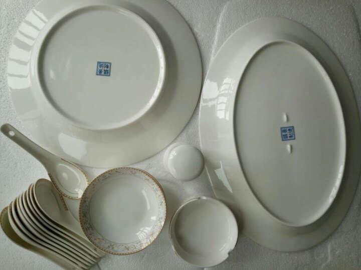 御晟景德镇陶瓷器骨瓷餐具套装56头碗碟套装碗具碗盘碟勺子碗筷家用 56头实用配宫廷煲-太阳岛 晒单图