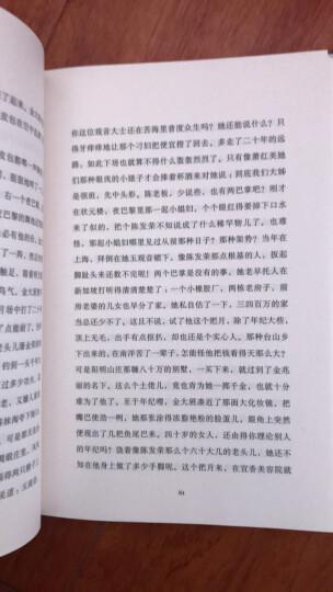 台北人 晒单图