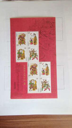 2008年邮票 2008-2 朱仙镇木版年画邮票小版张 朱仙镇丝绸邮票 丝绸三 晒单图