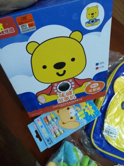 优彼(ubbie)儿童早教机婴儿童玩具优比群组互聊对讲0-6岁宝宝益智双语故事机亲子熊四代 晒单图