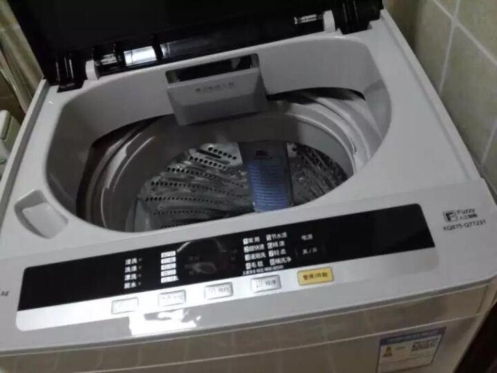 松下(Panasonic) 7.5公斤全自动波轮洗衣机 松下品质 大容量 智能控制 高效节能XQB75-Q77201灰色 晒单图